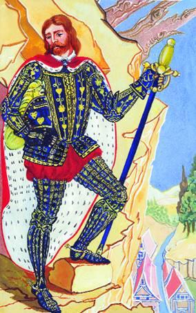 Король с картинки чарская