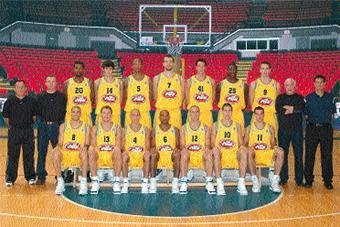 Маккаби баскетбольный клуб тель авив [PUNIQRANDLINE-(au-dating-names.txt) 29