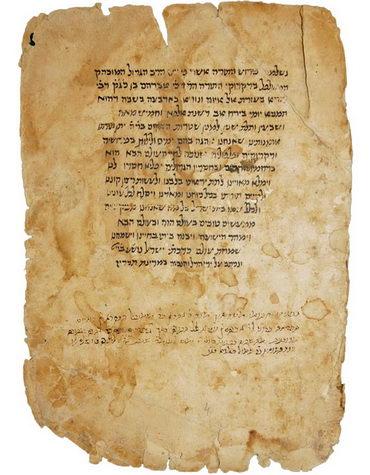 essays on the writings of abraham ibn ezra