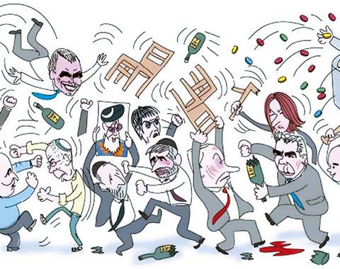 """Картинки по запросу """"израильские выборы карикатура"""""""