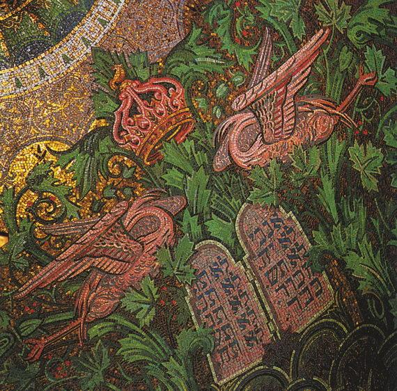 Мозаика. Фрагмент арон кодеша всинагоге Аугсбурга. Германия. 1858