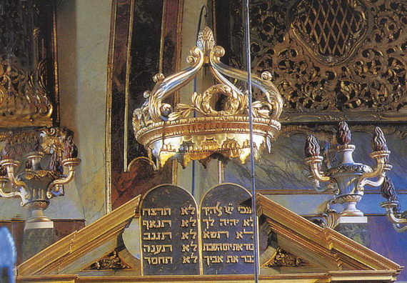 Фрагмент интерьера синагоги вКазале‑Монферрато. Италия. 1595