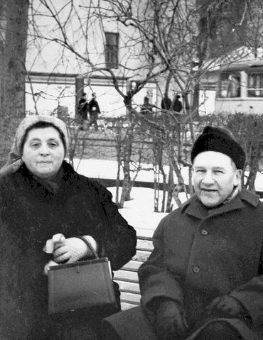 Родители наРождественском бульваре