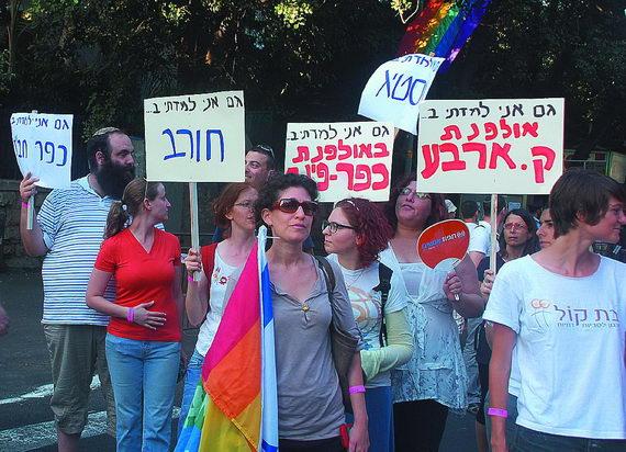 Геи в синагоге
