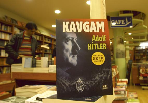 Одно из турецких изданий книги «Майн кампф». 2007. EASTNEWS