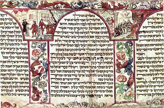 Мегилат Эстер. Фрагмент свитка. XVI век. Коллекция С.Кирштейна, Берлин