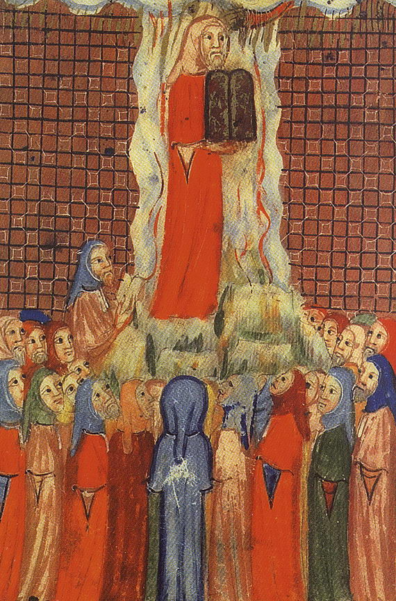 Дарование Торы. Фрагмент миниатюры. Сараевская агада. Испания. XIV век. Национальный музей Боснии иГерцеговины