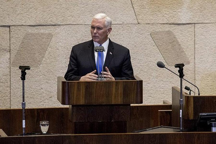 speech for vice president